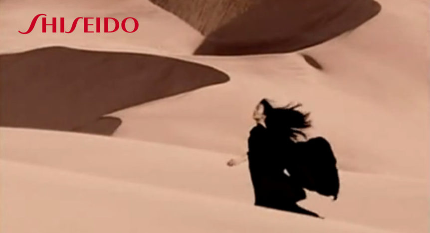 Shiseido screenshot and testimonial